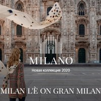 Новая коллекция MILANO 2020 Kerama Marazzi. Краткий обзор