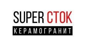 Акция SuperСток