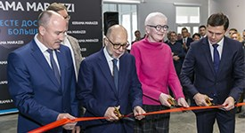 Открытие завода сантехники Kerama Marazzi