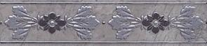 MLD/D05/6242 Бордюр Мармион 25х5,4х8