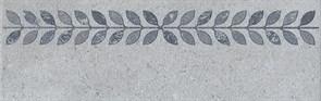 ST13/SG9118  Аллея серый подступенок  30х9,6