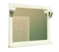 Набор: Зеркало Жерона 105 бел. золото/свет.