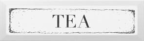 NT/B54/2882 Декор Tea черный 8,5х28,5