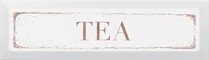 NT/C54/2882 Декор Tea карамель 8,5х28,5