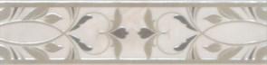AR141/11101R Бордюр Вирджилиано обрезной 30х7,2х9