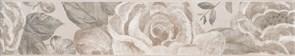 181/8265 Бордюр Александрия светлый мозаичный 30х4,8х6,9
