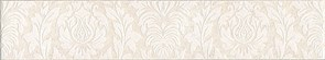 ALD/A34/8262 Бордюр Золотой пляж светлый беж 30х5,7х6,9