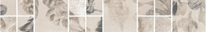 SG186/001 Бордюр Александрия светлый мозаичный 30х4,8х8