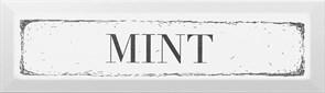 NT/B38/9001 Декор Mint чёрный 8,5х28,5х9,2
