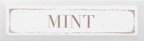 NT/C38/9001 Декор Mint карамель 8,5х28,5х9,2