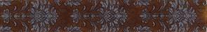 AD/A412/SG3506 Декор Селект Вуд 9,6х60х9