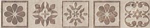HGD/A23/SG1550 Бордюр Фаральони 40,2х7,2х8