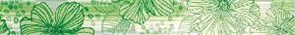 A1474/7000 Челси зеленый 50x6,3